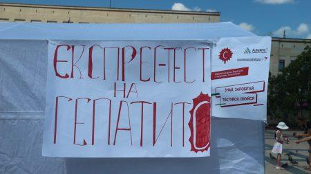 На центральній площі Кропивницького містян тестували на гепатит C. ФОТО
