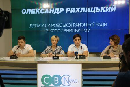"""""""Опоблок"""" на Кіровоградщині може залишитися без депутатів"""