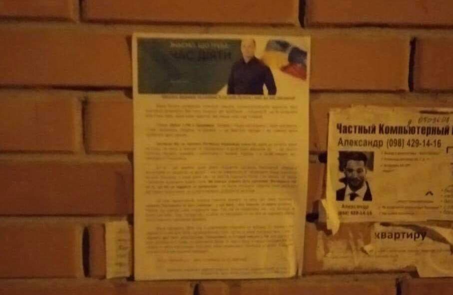 Без Купюр Кандидату по 100-му округу опоненти приписують зв'язок із Росією Вибори  парламентські вибори Євгеній Лучков 101-ий округ