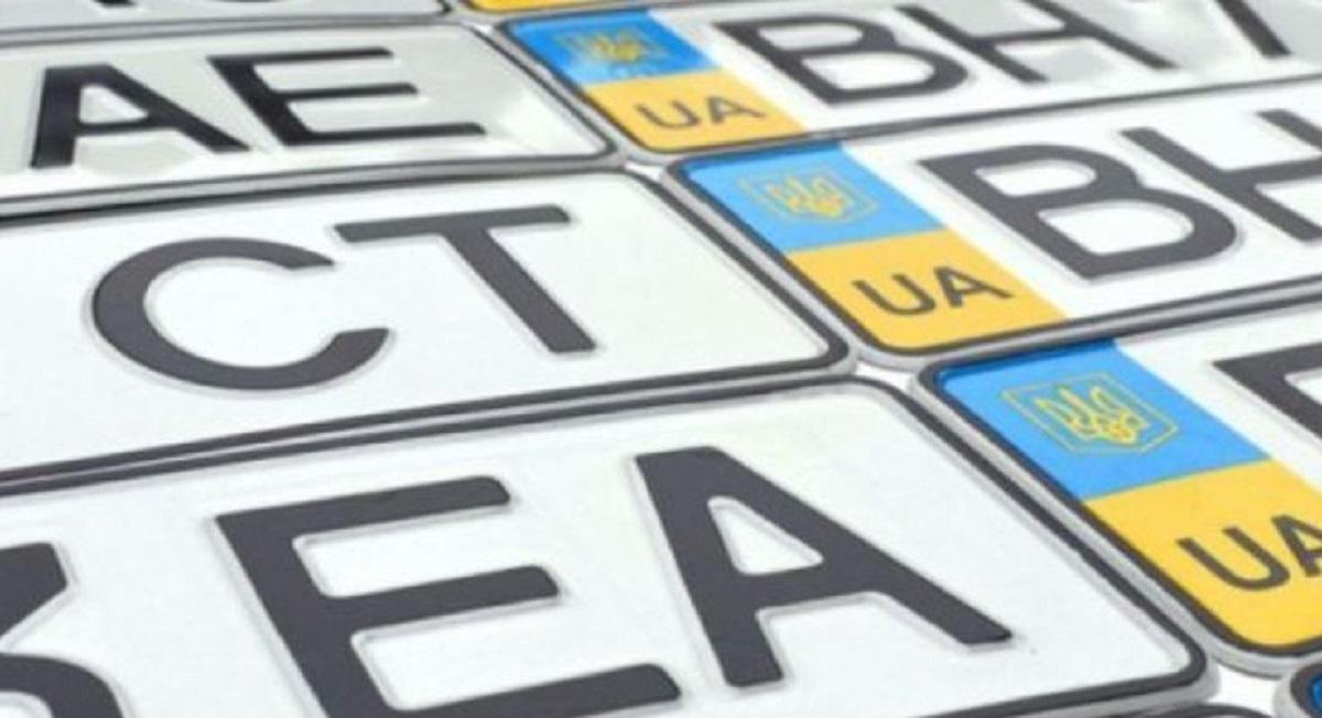 Уряд ухвалив розширений список платних номерних знаків - 1 - Україна сьогодні - Без Купюр