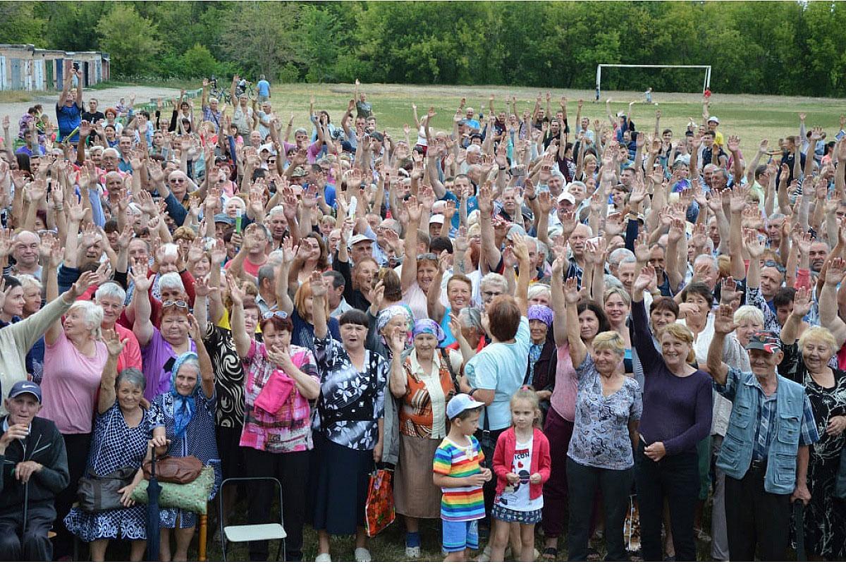 Без Купюр У селищі Новому відбулось громадське обговорення щодо приєднання до Кропивницького Події  селище Нове Кропивницький
