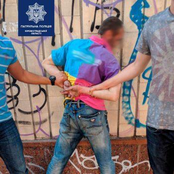 У Кропивницькому велопатрульні затримали грабіжника, який відібрав планшет у неповнолітнього. ФОТО