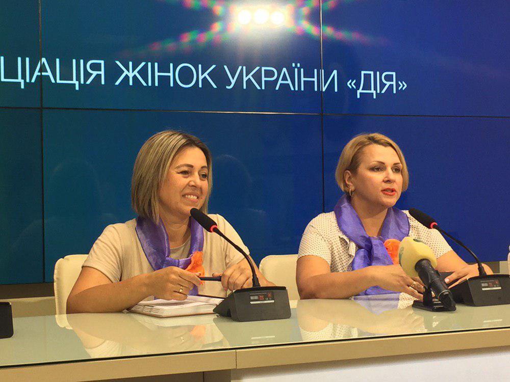 Без Купюр У Кропивницькому презентували проект, спрямований на подолання сирітства Події  Кропивницький Асоціація жінок України ДІЯ