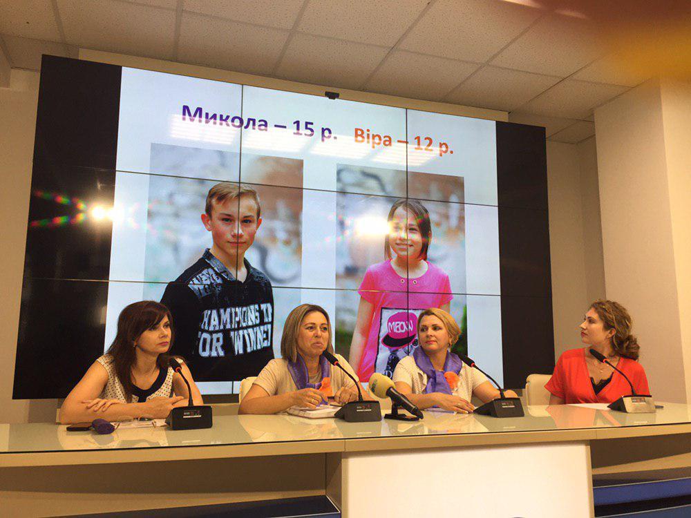 У Кропивницькому презентували проект, спрямований на подолання сирітства - 1 - Події - Без Купюр