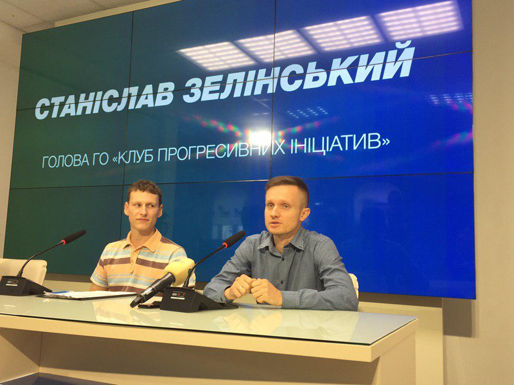 У Кропивницькому презентували організацію, яка допомагатиме містянам зміцнювати здоров'я. ФОТО - 1 - Життя - Без Купюр