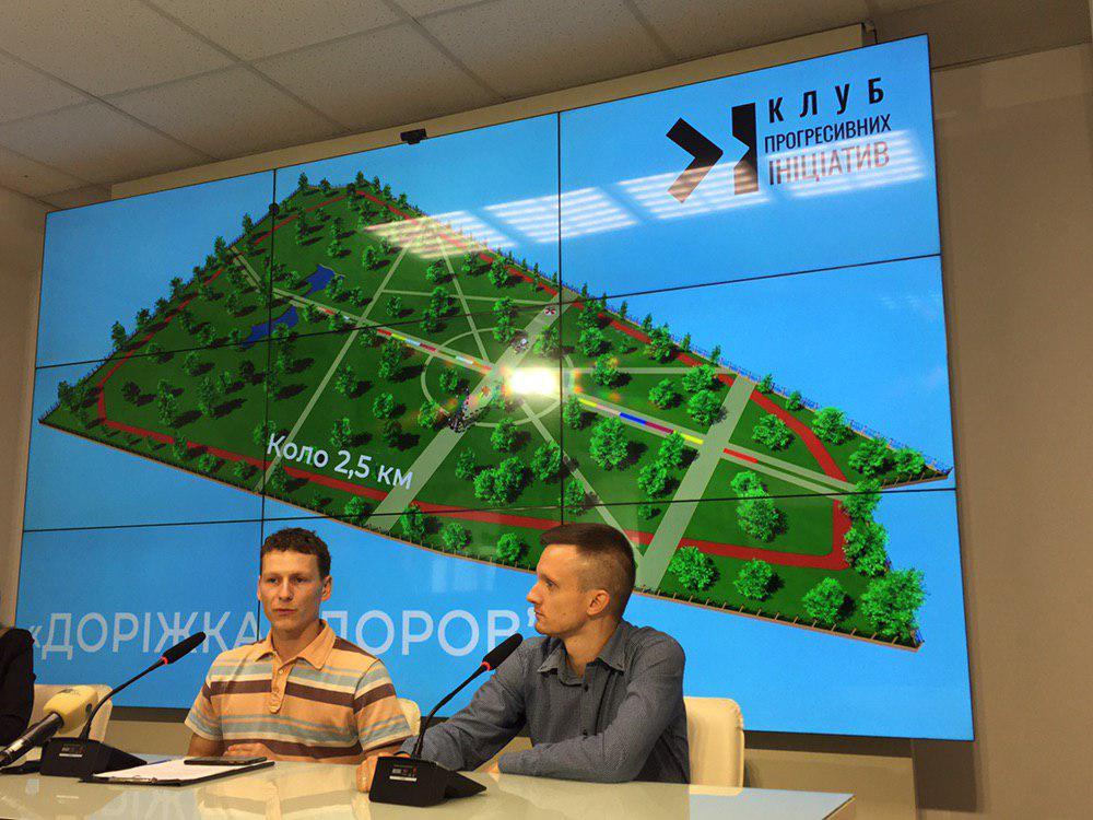 Без Купюр У Кропивницькому презентували організацію, яка допомагатиме містянам зміцнювати здоров'я. ФОТО Життя  Кропивницький Клуб прогресивних ініціатив