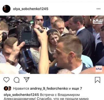 Родина померлого водія з Кропивницького зустрілась із Зеленським