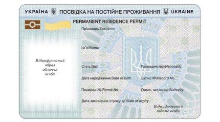 Кропивницький: через несплачені штрафи в поліції міграційники відмовили в посвідці іноземцю