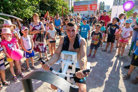 У Кропивницькому відкрили універсальне спортивне містечко. ФОТО