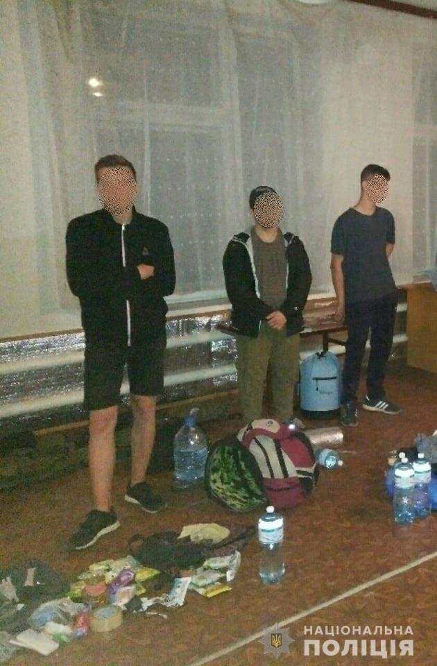 Любителів екстремального туризму з Кропивницького затримали в Чорнобильській зоні. ФОТО - 2 - Кримінал - Без Купюр