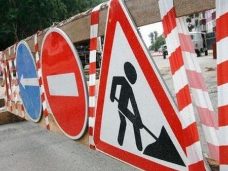 Сьогодні у Кропивницькому через ремонтні роботи перекриють рух однієї з центральних вулиць
