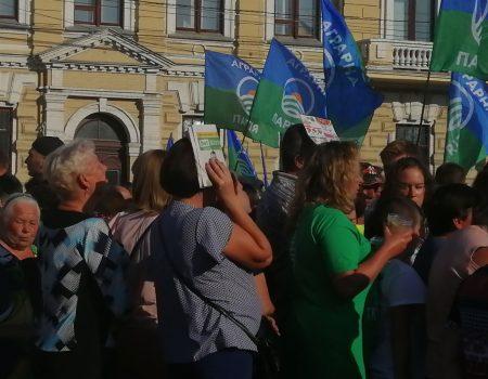 У Кропивницькому проходитимуть безкоштовні курси з вивчення  польської мови