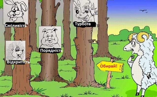 Без Купюр «Я - теж слуга народу!» Аналiтика  Кіровоградщина вибори Вадим Гуцул 101-ий округ