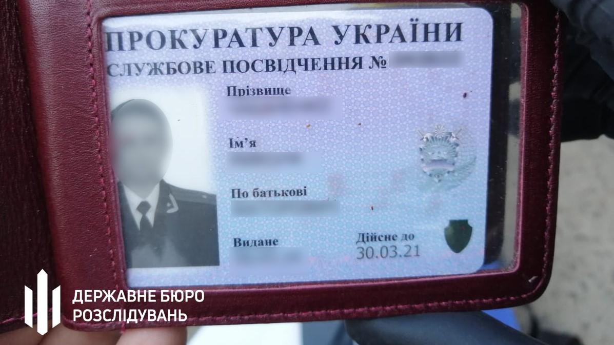 На Кіровоградщині затримали керівника райвідділу прокуратури за підозрою в отриманні хабара. ФОТО - 1 - Корупція - Без Купюр