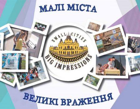 На Кіровоградщині відбудеться Ярмарок крафтових виробів