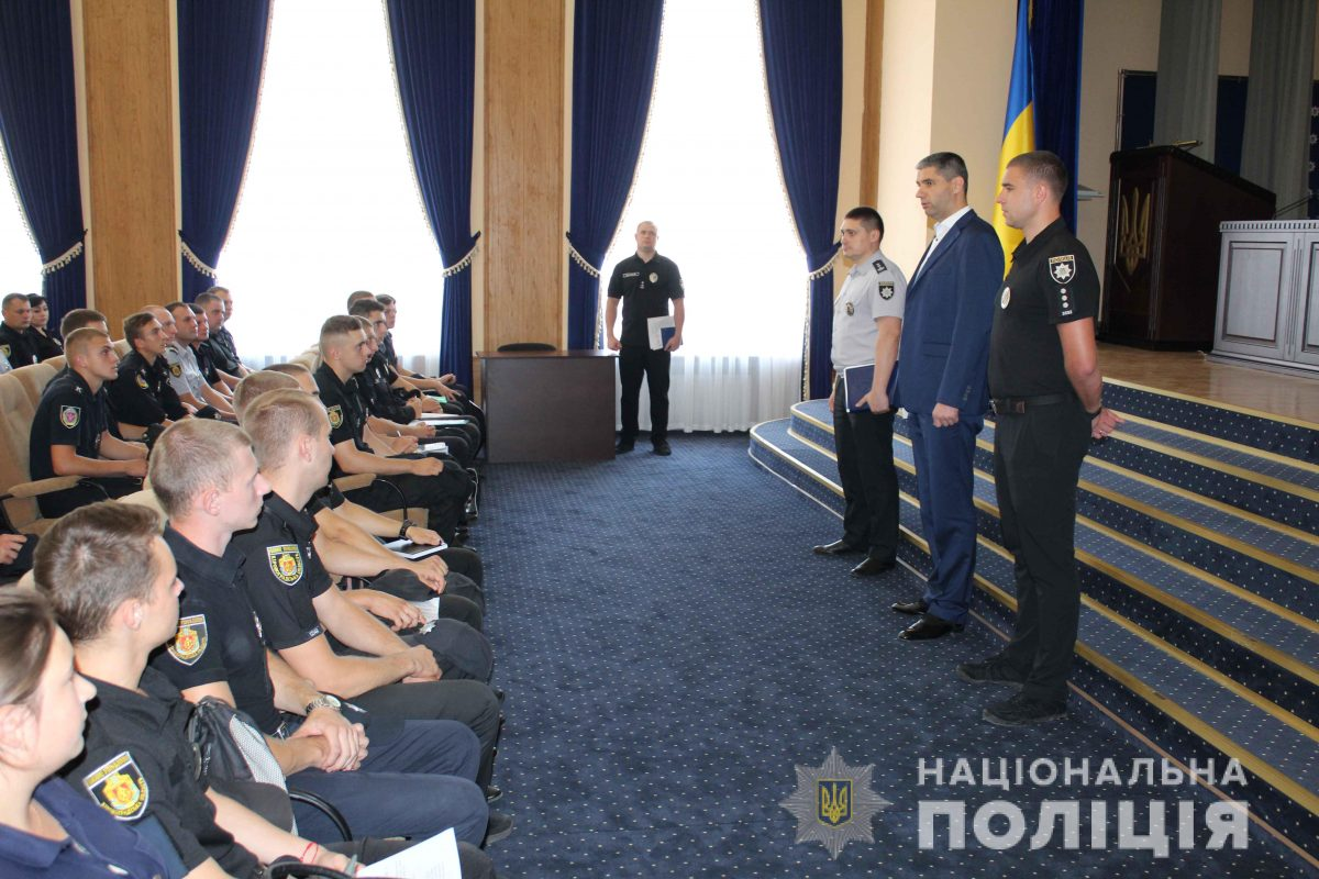 Без Купюр Поліцію Кіровоградщини поповнили 26 молодих працівників. ФОТО Події  поліція Кропивницький