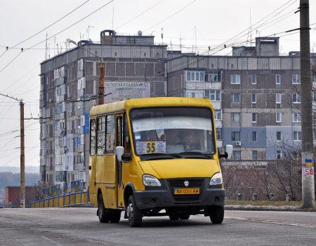 У Кропивницькому пасажир душив водія маршрутки №55