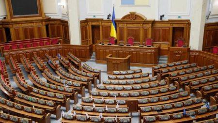 Нова Рада визначилася з головою та керівниками фракцій