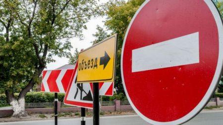 На одній із вулиць Кропивницького завтра перекриють рух транспорту