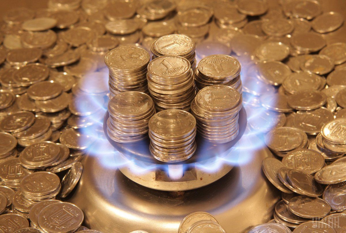 """Без Купюр """"Нафтогаз"""" визначився з новою ціною на газ для населення у серпні Україна сьогодні  тариф Нафтогаз України газ вартість"""