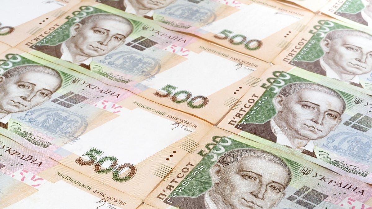 На Кіровоградщині найменша середня заробітна плата в Україні - 1 - Життя - Без Купюр
