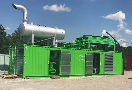 У Кропивницькому запустили систему дегазації сміттєзвалища