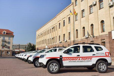 До медзакладів Кіровоградщини направлять 25 нових автомобілів