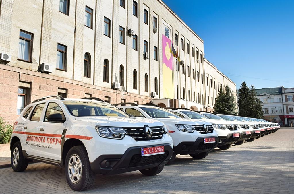 До медзакладів Кіровоградщини направлять 25 нових автомобілів - 3 - Життя - Без Купюр