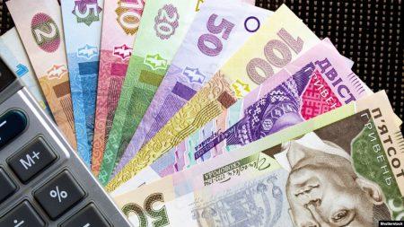 У серпні середній розмір пенсії на Кіровоградщині складає 2662 гривні