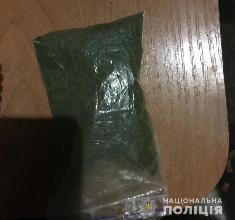 На Кіровоградщині правоохоронці затримали 3 наркозбувачів - 2 - Кримінал - Без Купюр