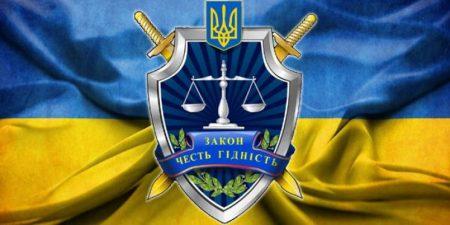 На Кіровоградщині викрили організовану групу наркозбувачів
