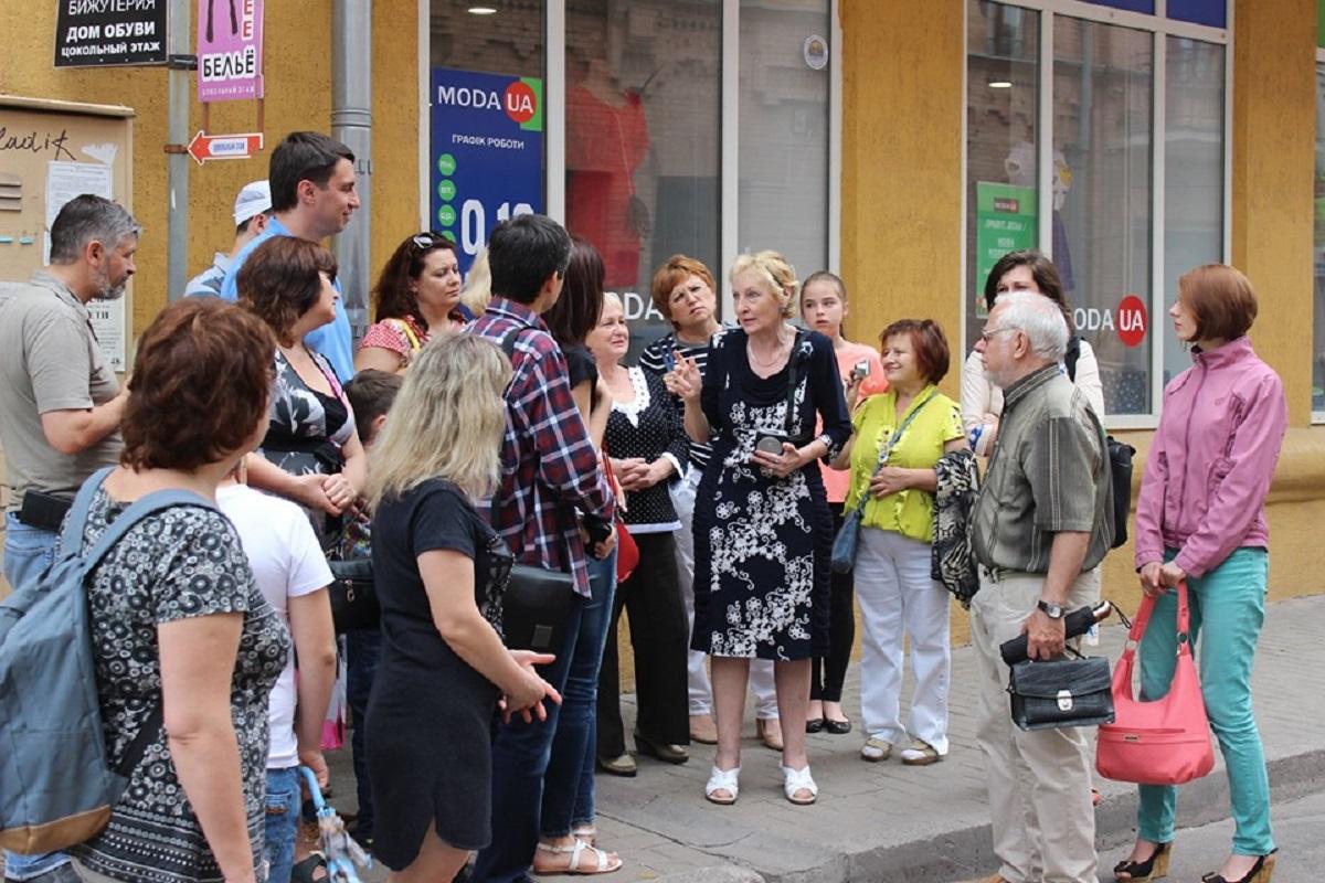 У Кропивницькому відбудеться безкоштовна піша екскурсія - 1 - Життя - Без Купюр