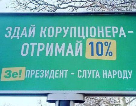 У Кропивницькому через порив без тепла залишились три будинки і садок