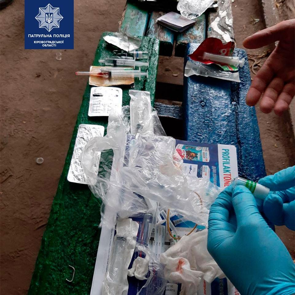 У мешканців Кропивницького знайшли наркотики - 3 - Кримінал - Без Купюр