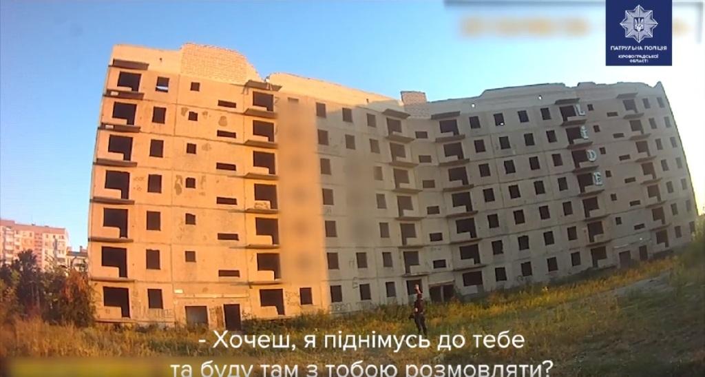 У Кропивницькому 21-річна дівчина хотіла скоїти самогубство. ВІДЕО - 1 - Життя - Без Купюр