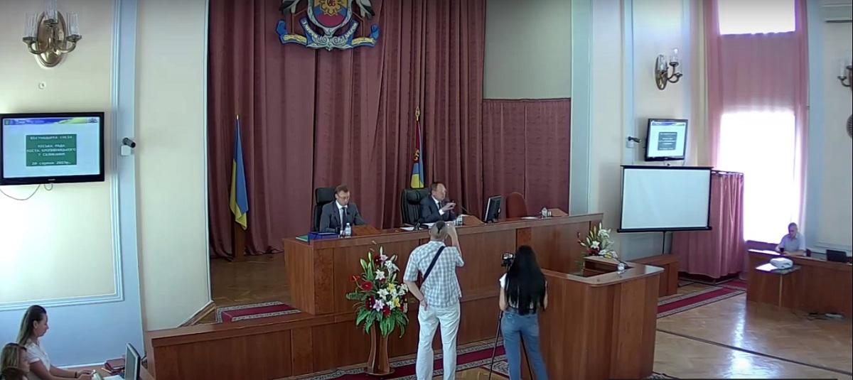 Сесію міської ради Кропивницького зірвали - 1 - Життя - Без Купюр