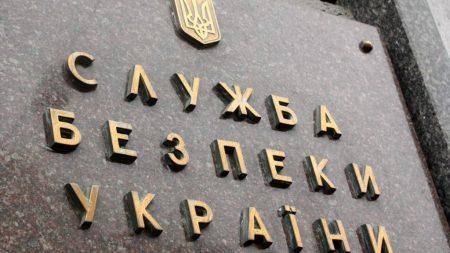 Управління СБУ Кіровоградщини закликає повідомляти про злочини, в тому числі працівників служби