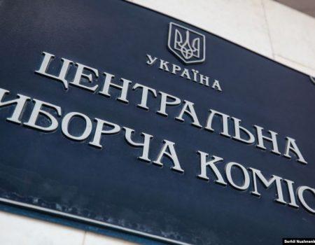 ЦВК офіційно зареєструвала народними депутатами всіх мажоритарників Кіровоградщини