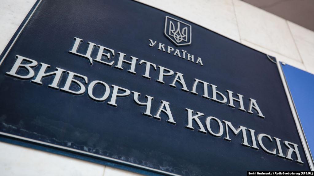 ЦВК офіційно зареєструвала народними депутатами всіх мажоритарників Кіровоградщини - 1 - Вибори - Без Купюр