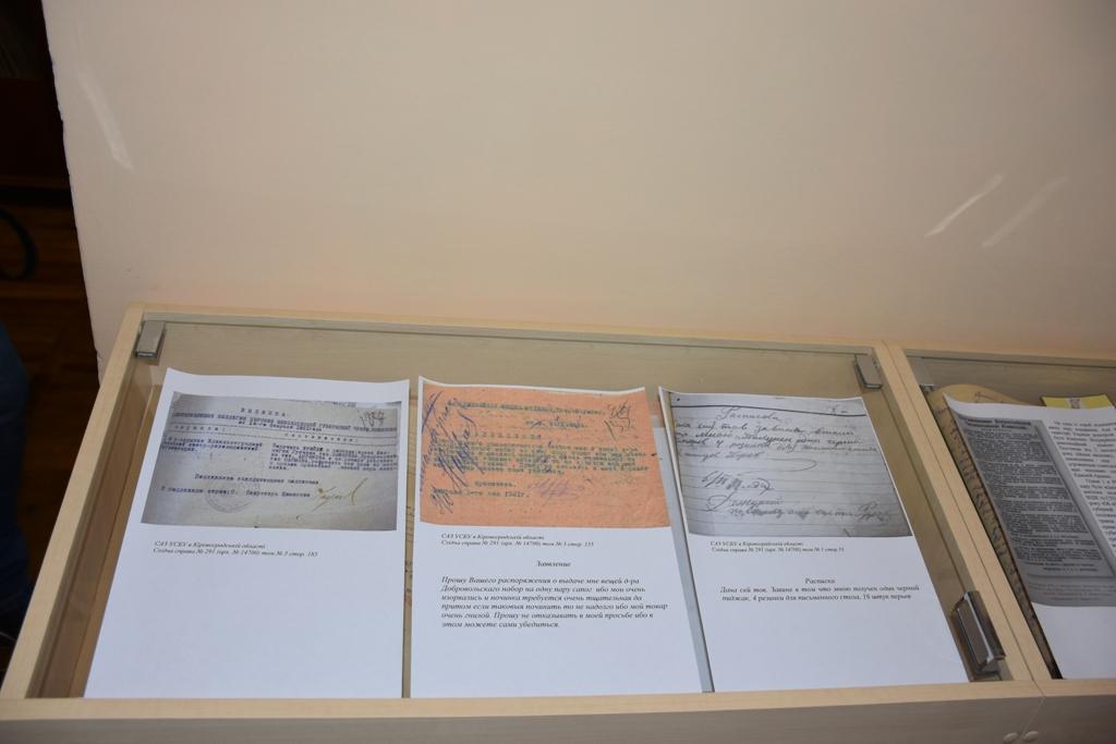 Управління СБУ подарувало кілька експонатів до кімнати-музею «Пам'яті репресованих радянською владою». ФОТО - 5 - Iстфактор - Без Купюр