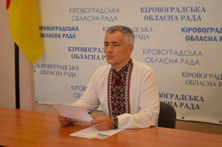 Степуру звільнили з посади заступника голови Кіровоградської облради