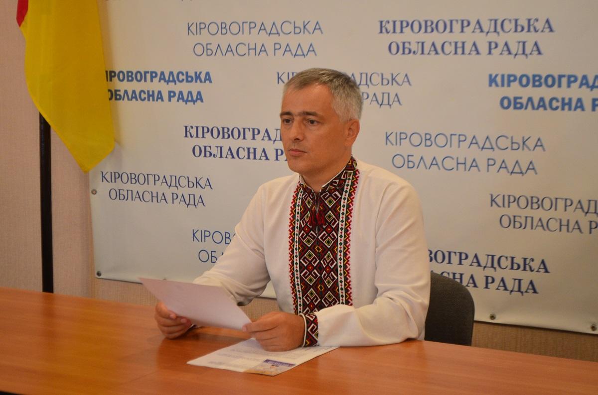 Степуру звільнили з посади заступника голови Кіровоградської облради - 1 - Політика - Без Купюр