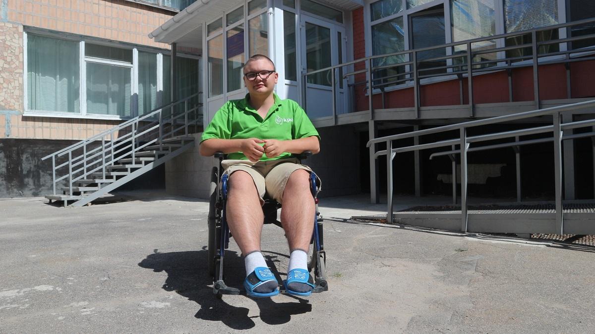 Без Купюр Школи не для всіх: як у Кропивницькому здобувають освіту діти з інвалідністю. ФОТО Головне  Серце матері моніторинг громадська організація
