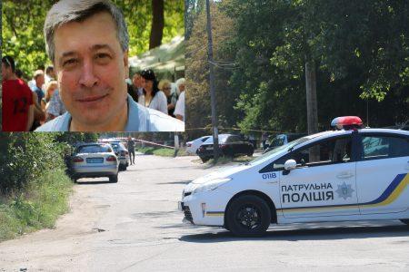 У Кропивницькому біля СІЗО вбили адвоката, екс-заступника обласного управління МВС. ФОТО