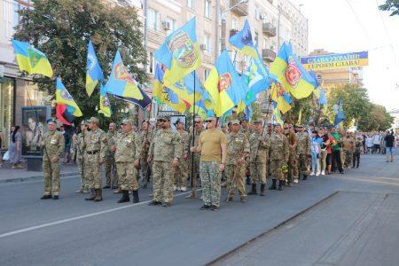 У Кропивницькому відбулась акція «Іловайськ. Пам'ятаємо». ФОТО