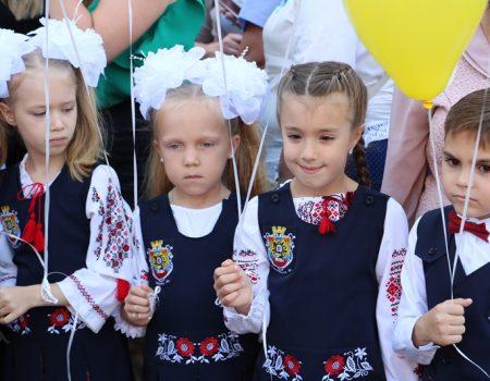 У Кропивницькому пройшла всеукраїнська акція проти насильства. ФОТО