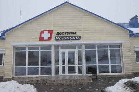 У новозбудованій сільській амбулаторії на Кіровоградщині почала працювати молода лікарка. ФОТО