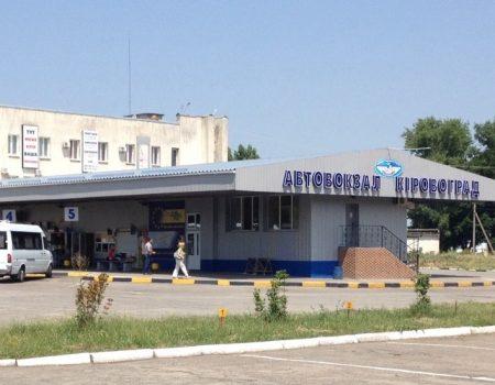 Адвокату зі Знам'янського району повідомили про підозру у вчиненні кримінального правопорушення