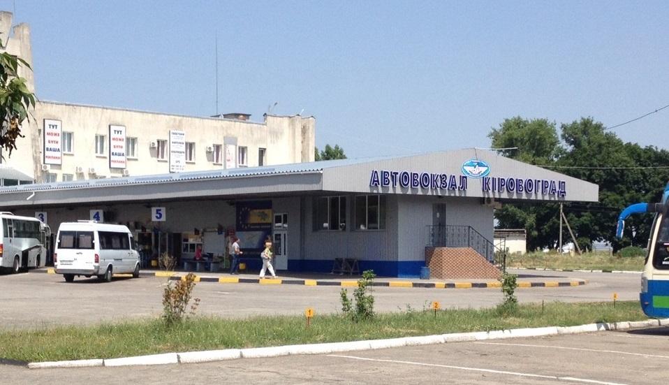 Кропивницька міськрада ще на півстоліття планує віддати в оренду землю під автовокзалом - 1 - Політика - Без Купюр