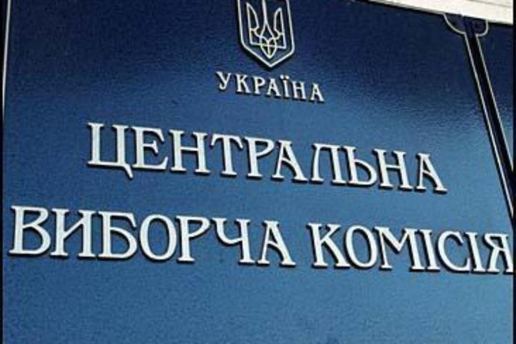 Одного з мажоритарників Кіровоградщини офіційно зареєстрували нардепом - 1 - Політика - Без Купюр